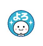 カラフルかわいい☆まんまるスタンプ(個別スタンプ:38)
