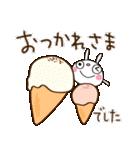 ふんわかウサギ 大人ガーリー風(個別スタンプ:02)