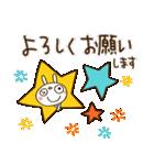 ふんわかウサギ 大人ガーリー風(個別スタンプ:03)