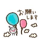 ふんわかウサギ 大人ガーリー風(個別スタンプ:04)