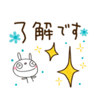 ふんわかウサギ 大人ガーリー風(個別スタンプ:05)