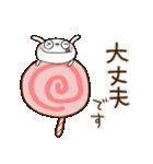 ふんわかウサギ 大人ガーリー風(個別スタンプ:07)