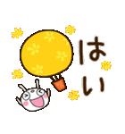 ふんわかウサギ 大人ガーリー風(個別スタンプ:08)