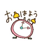 ふんわかウサギ 大人ガーリー風(個別スタンプ:09)