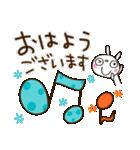 ふんわかウサギ 大人ガーリー風(個別スタンプ:10)