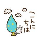 ふんわかウサギ 大人ガーリー風(個別スタンプ:11)