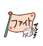 ふんわかウサギ 大人ガーリー風(個別スタンプ:12)