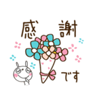 ふんわかウサギ 大人ガーリー風(個別スタンプ:15)