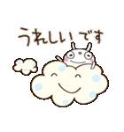 ふんわかウサギ 大人ガーリー風(個別スタンプ:20)