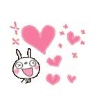 ふんわかウサギ 大人ガーリー風(個別スタンプ:22)