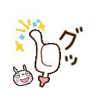 ふんわかウサギ 大人ガーリー風(個別スタンプ:23)
