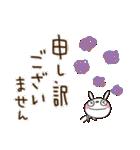 ふんわかウサギ 大人ガーリー風(個別スタンプ:34)