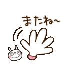 ふんわかウサギ 大人ガーリー風(個別スタンプ:39)