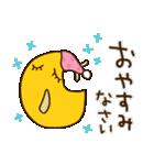 ふんわかウサギ 大人ガーリー風(個別スタンプ:40)