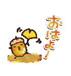 秋冬♡ ほっこり・やさしいスタンプ(個別スタンプ:01)