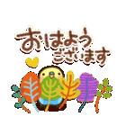 秋冬♡ ほっこり・やさしいスタンプ(個別スタンプ:02)