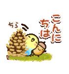 秋冬♡ ほっこり・やさしいスタンプ(個別スタンプ:04)