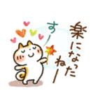 秋冬♡ ほっこり・やさしいスタンプ(個別スタンプ:06)