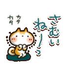 秋冬♡ ほっこり・やさしいスタンプ(個別スタンプ:07)