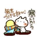 秋冬♡ ほっこり・やさしいスタンプ(個別スタンプ:08)