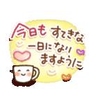 秋冬♡ ほっこり・やさしいスタンプ(個別スタンプ:09)