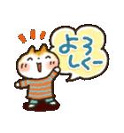 秋冬♡ ほっこり・やさしいスタンプ(個別スタンプ:11)