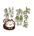 秋冬♡ ほっこり・やさしいスタンプ(個別スタンプ:12)