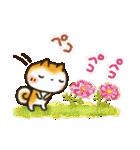 秋冬♡ ほっこり・やさしいスタンプ(個別スタンプ:13)