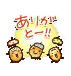 秋冬♡ ほっこり・やさしいスタンプ(個別スタンプ:14)