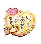 秋冬♡ ほっこり・やさしいスタンプ(個別スタンプ:17)