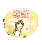 秋冬♡ ほっこり・やさしいスタンプ(個別スタンプ:18)