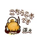 秋冬♡ ほっこり・やさしいスタンプ(個別スタンプ:19)