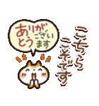 秋冬♡ ほっこり・やさしいスタンプ(個別スタンプ:20)