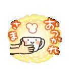秋冬♡ ほっこり・やさしいスタンプ(個別スタンプ:21)