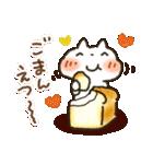 秋冬♡ ほっこり・やさしいスタンプ(個別スタンプ:27)