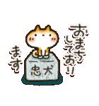 秋冬♡ ほっこり・やさしいスタンプ(個別スタンプ:29)
