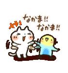 秋冬♡ ほっこり・やさしいスタンプ(個別スタンプ:30)