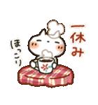 秋冬♡ ほっこり・やさしいスタンプ(個別スタンプ:36)