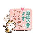 秋冬♡ ほっこり・やさしいスタンプ(個別スタンプ:37)