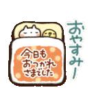 秋冬♡ ほっこり・やさしいスタンプ(個別スタンプ:39)