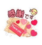 大人の可愛げマナー挨拶(日常)(個別スタンプ:03)