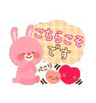 大人の可愛げマナー挨拶(日常)(個別スタンプ:04)