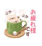 大人の可愛げマナー挨拶(日常)(個別スタンプ:05)