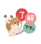 大人の可愛げマナー挨拶(日常)(個別スタンプ:08)
