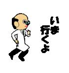Dr.シロの日常生活(個別スタンプ:01)