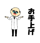 Dr.シロの日常生活(個別スタンプ:02)