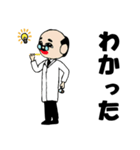 Dr.シロの日常生活(個別スタンプ:03)
