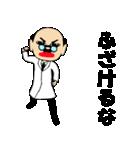 Dr.シロの日常生活(個別スタンプ:04)