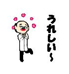 Dr.シロの日常生活(個別スタンプ:05)