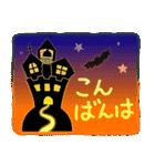 魔女のハロウィンな日常(個別スタンプ:4)